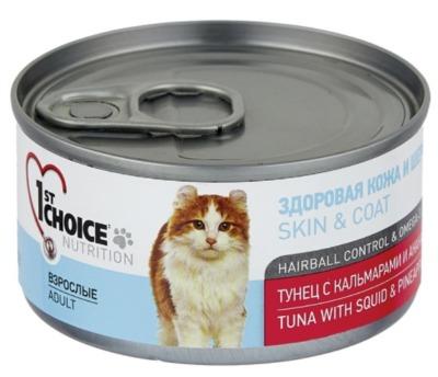 1st Choice консервированный влажный корм для кошек с тунцом и кальмаром