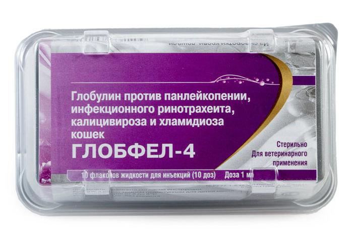 Глобфел-4 упаковка