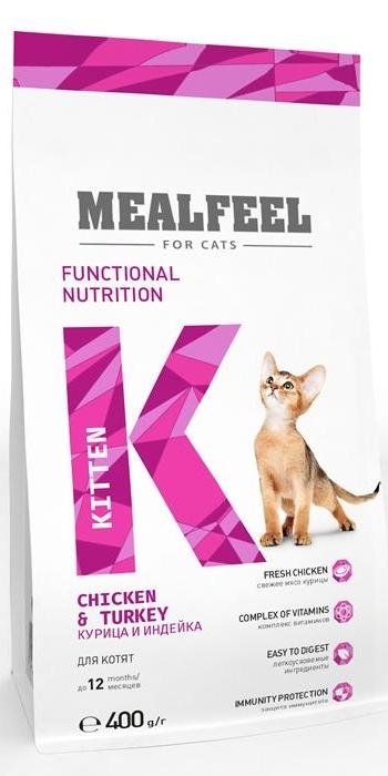 mealfeel kitten