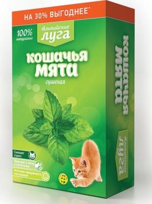 Сушеная кошачья мята