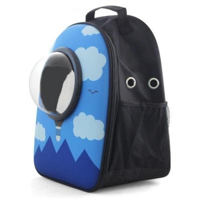 Рюкзак Триол для кошек