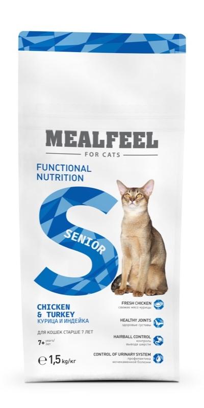 mealfeel senior