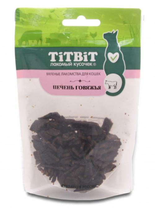 Titbit печень говяжья