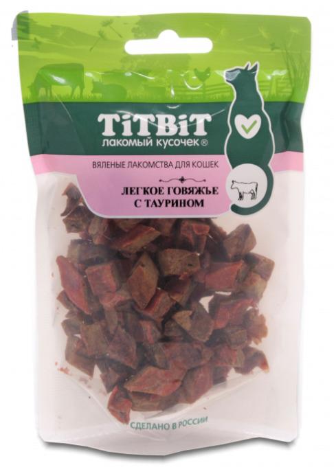 Titbit легкое говяжье с таурином