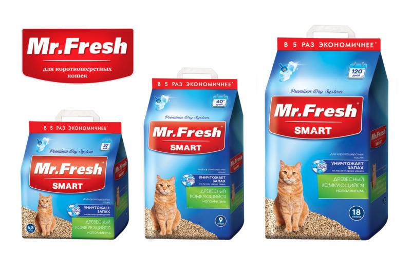 Форма выпуска Mr.Fresh Smart для короткошерстных кошек: 4,5, 9 и 18 литров
